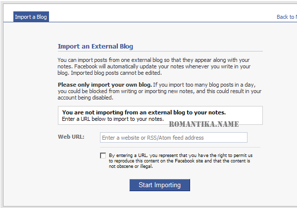 facebook-notes-import-blog-4