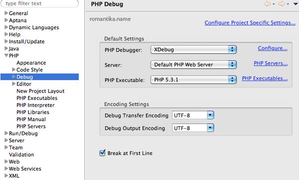pdt-php-debug