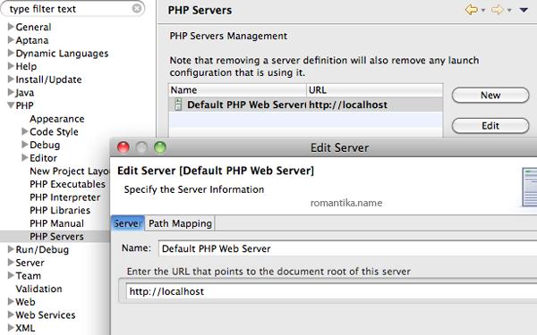 pdt-php-server